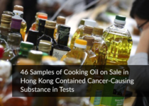 46 Samples of Cooking Oil on Sale in Hong Kong Contained Cancer-Causing Substance in Tests